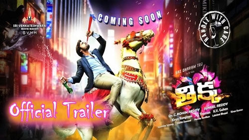thikka movie trailer