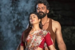 Bhairava Geetha Movie Review, Rating, Story, Cast and Crew