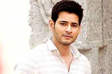 Mahesh Babu To Take A Long Break