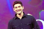 Bollywood Beauty For Mahesh Babu?
